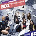 BDZ / TWICE