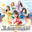Jump Man / Team Shachihoko