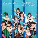One Two Three / The Matenrou Show / Morning Musume