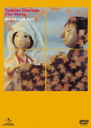 Tadanari Okamoto Sakuhin Shu / Animation