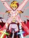 STAR DRIVER Kagayaki no Takuto 9 [w/CD, Limited Release] [Blu-ray]