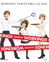 WORKING'!! Perfect Blu-ray Box [Limited Release] [Blu-ray]