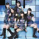 Korekarada! / Ashita tenki ni naare (Ltd. Edition) [CD+DVD]