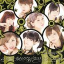 New Single: Title is to be announced / Berryz Kobo
