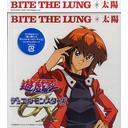 {RS} Singles Opening y Ending Yu-Gi-Oh! GX QWCD-4