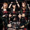 Crazy Kanzen na Otona [w/ DVD, Limited Edition / Type A]