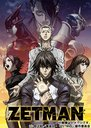 ZETMAN Vol.6 [Blu-ray]