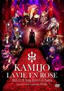 LA VIE EN ROSE KAMIJO -20th Anniversary Best - Grand Finale Zepp DiverCity Tokyo / KAMIJO
