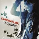 Emotional [KARMA] [w/ DVD, Limited Edition]