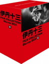 Itami Juzo FILM COLLECTION Blu-ray Box II [Blu-ray]
