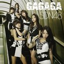 GAGAGA (Type A) [CD+DVD]