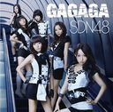 GAGAGA (Type B) [CD+DVD]