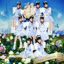 Seifuku Cinderella / Hokago Princess