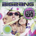 Gara Gara Go!! / BIGBANG