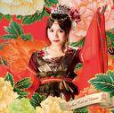 Lychee Red no Unmei / Hokago Princess