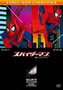Spiderman New Anime Series 1 / Spiderman New Anime Series 2 [Priced-down Reissue]