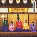 Nippon Egao Hyakkei / Momokuroteiichimon