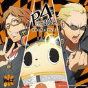 "Radio CD ""Mayonaka Kage Radio"" Vol.1"