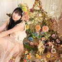 Hoshi Tachi no Moment / Slow Motion / Yuka Ueno