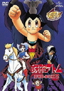 Astro Boy (Tetsuwan Atom) / Animation