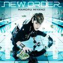 """""""Usa no Sonohigurashi Kakusei Hen (Anime)"""" Main Theme: Title is to be announced / Mamoru Miyano"""