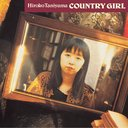 Country Girl [Cardboard Sleeve] [Blu-spec CD]
