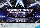 Ensemble Stars! Starry Stage 1st - in Makuhari Messe