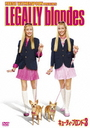 Legally Blondes [Priced-down Reissue]