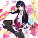 Yukiteki Palette Syndrome / Aoi Fuji