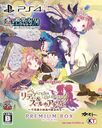 Atelier Lydie & Soeur: Alchemists of the Mysterious Painting [Premium Box] / Game