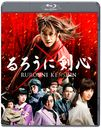 Rurouni Kenshin [Regular Edition] [Blu-ray]/Japanese Movie