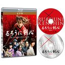 Rurouni Kenshin [Deluxe Edition] [Blu-ray]/Japanese Movie