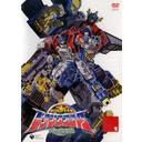Transformers: The Micron Legend 1