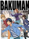 Bakuman. 2nd Series DVD Box 1
