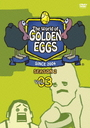 "The World of Golden Eggs ""Season 2"" Vol.3/Animation"