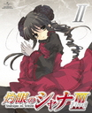 Shakugan no Shana III - Final - Vol.2 [Limited Edition]