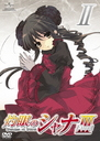 Shakugan no Shana III - Final - Vol.2 [Regular Edition]