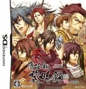 Hakuouki Reimeiroku DS Limited Edition [NDS]