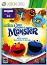 Sesame Street Once Upon a Monster [XBox360]