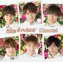 Memorial / King & Prince