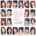 10 Nen Sakura [CD+DVD]