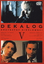Dekalog V / Movie