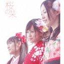 Sakura no Shiori (Type B) [CD+DVD]