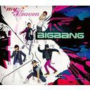 My Heaven / BIGBANG