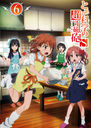 To Aru Kagaku no Cho Denjiho S (A Certain Scientific Railgun S) Vol.6 [Limited Edition]/Animation