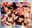 Heavy Rotation (SINGLE+DVD / Type A)