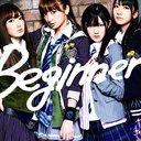 Beginner [Type-B]