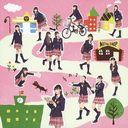 Sakuragakuin 2012nenndo -My Generation- / Sakuragakuin