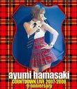 ayumi hamasaki Countdown Live 2007-2008 Anniversary [Blu-ray]/ Ayumi Hamasaki
