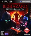 Biohazard / Resident Evil Operation Raccoon City [PS3]